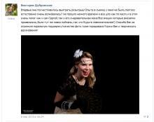 отзывы о фотографе Сергей Дзен - 23